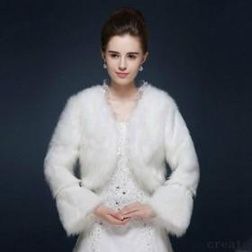 ファーボレロ ウエディングドレス 結婚式 ボレロ 厚手 長袖 着物 毛皮 ドレス ウェディング コート ボレロ 結婚式 成人式 もこもこ ボレロ 和装 ショール