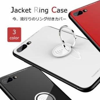 iPhone8 ケース iPhoneXR ジャケットリング iPhoneXS iPhone7 お洒落 シンプル カバー アイフォン8 アイフォンXS スマホケース