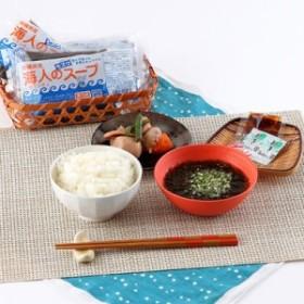 採れたての風味と食感! 海人のモズクスープセット(18食入)