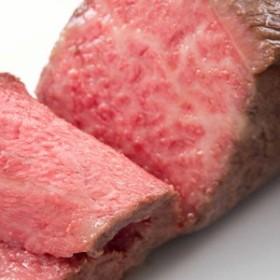 人気 詰め合わせ 送料無料 贈り物 黒毛和牛稀少部位「イチボ」 ローストビーフ300g