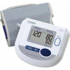 シチズン 上腕式血圧計 CH453F