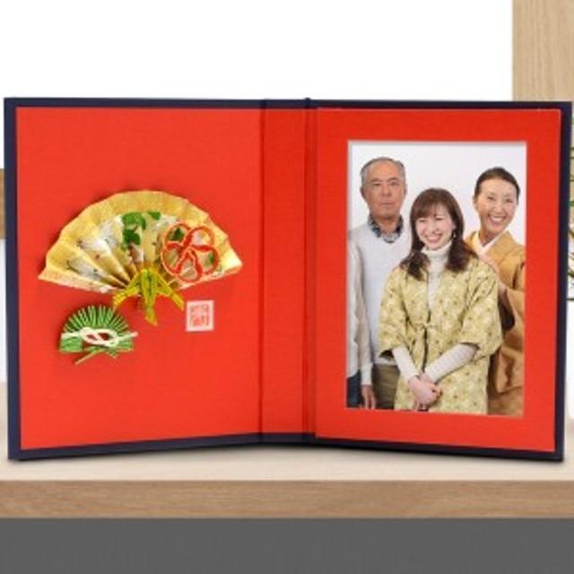 賀寿フォトステージ 写真立て フォトフレーム おしゃれ スタンド 長寿祝い 結婚祝い インテリア 東京都