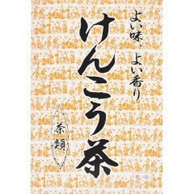 山本漢方 けんこう茶(20g18包)[お茶 その他]