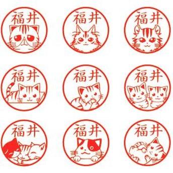 ジョインティ猫柄ネーム印 ローズピンク・エキゾチック