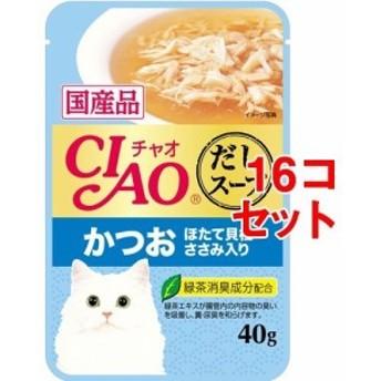 いなば チャオ パウチ だしスープ かつお ほたて貝柱・ささみ入り(40g16コセット)[キャットフード(ウェット)]