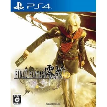 【中古】ファイナルファンタジー 零式 HD PS4 ソフト Playstation4 プレイステーション4 プレステ4 ソフト PLJM-84019 / 中古 ゲー