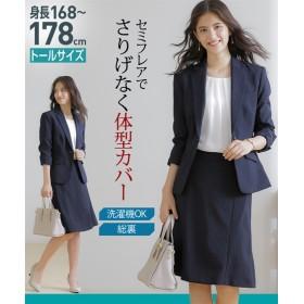 トールサイズ 洗える定番セミフレアスカートスーツ 【高身長・長身】オフィススーツ,tall