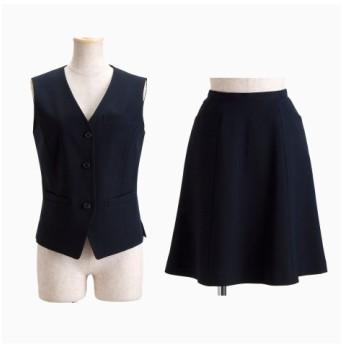9/25 11:00amまでの特別価格!【事務服。ベストスーツ】2点セット(ベスト+フレアスカート)(丈52cm) (大きいサイズレディース)事務服,women's suits ,plus size