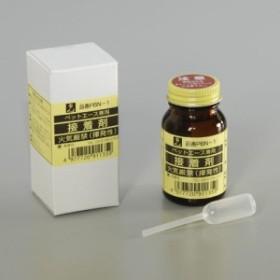 ペットエース専用接着剤 PBN-1