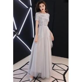 ドレス イブニングドレス パーティードレス ロングドレス 半袖 ラウンドネック フレア レース スパンコ 3567-GY-W
