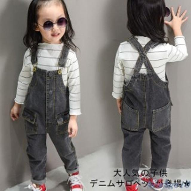 845f28012aad2 新作 キッズ 女の子 KIDS 女児 オーバーオール パンツ ジュニア デニムサロペット ボトムス 大きいサイズ 子供服 ベビー