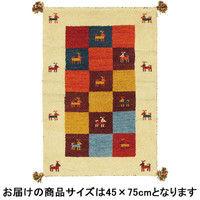 フリンジ 手織り 玄関マット アクセントマット マット インド ウール100% ギャッベ 約60×90cm ギャベ かわいい