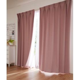 【送料無料!】デニム調。遮熱。遮光カジュアルカーテン ドレープカーテン(遮光あり・なし)