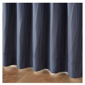 【送料無料!】モダンライン柄遮光カーテン ドレープカーテン(遮光あり・なし) Curtains, 窗, 窗簾