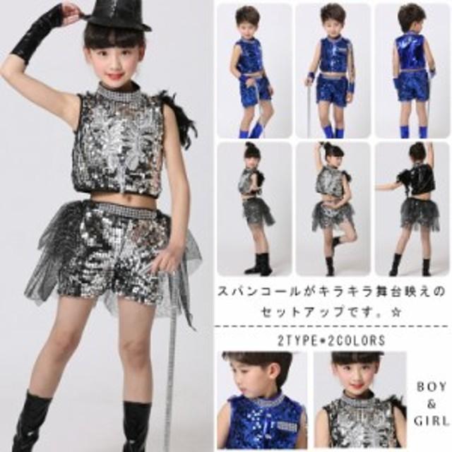 604a9b3ca594d 上下セット ジャズダンス ダンス衣装 キッズ ダンス衣装 セットアップ スパンコール ダンス衣装 ヒップホップ キッズ