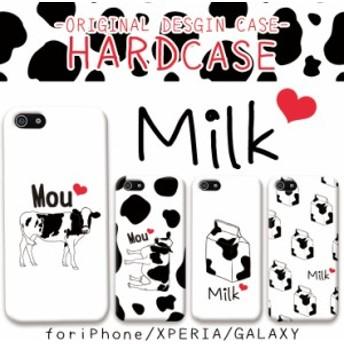 iPhoneX/XS/XSMax/XR iPhone8/8Plus iPhone7/7Plus ハードケース スマホ カバー 牛 柄 動物 アニマル ミルク