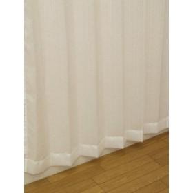 カーテン 一人暮らし 選べる57サイズ洗えるレースカーテンサシコUNI特注加工150×118cm1枚3色展開