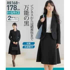 トールサイズ スカートスーツ(ジャケット+フレアスカート)(冠婚葬祭。通勤対応)(選べるスカート丈) 【高身長・長身】オフィススーツ