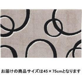 萩原 タフトプリント インテリアマット ボヌール グレー 約45×75cm 1枚 (直送品)