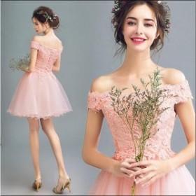 オフショルダー 花柄 刺繍 ミニ丈 ドレス 披露宴 結婚式 演奏会 花嫁 パーティー 舞台衣装 ピンク 可愛い 大きいサイズ