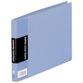 クリアーファイル カラーベース 青 110C (1冊入)
