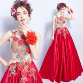 ノースリーブ 刺繍 ロング丈 上品 フレア 中国風 パーティー 花柄 エレガント 結婚式 女子会 披露宴 きれいめ 上品