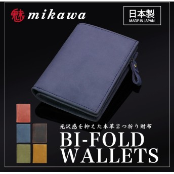 カートクーポンで更にお得! 魅革 mikawa tokyo 日本製 メンズ 本革 財布 2つ折り財布 長財布 イタリア製オイルドヌバックレザー 牛革 男女兼用 パスケース ミニ財布