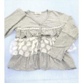 MIALY MAIL ミアリーメール 丸高衣料 カーディガン 130cm グレー系 キッズ トップス 女の子 子供服 通販 買い取り