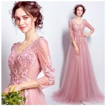 花柄 刺繍 ハイウエスト フレア ロング ドレス 可愛い きれいめ 上品 体型カバー お呼ばれ パーティ 大きいサイズ
