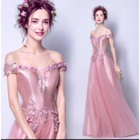 花柄 刺繍 オフショルダー ハイウエスト ロング ワンピース ドレス 可愛い きれい 上品 お呼ばれ パーティ 大きいサイズ