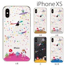 7eb214d41a スマホケース iphonexs スマホカバー 携帯カバー iphoneケース アイフォン ハード カバー アップルマーク 宇宙