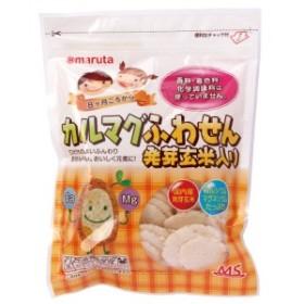MSカルマグふわせん発芽玄米入り30g ※セット販売(6点入り)