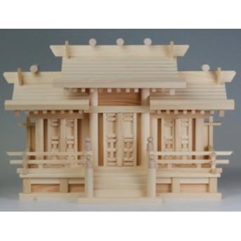 神棚 低屋根 唐戸三社 小 高36 巾55 高さの低いタイプ 東濃桧製 日本製 屋根違三社 新寸 お札 モ