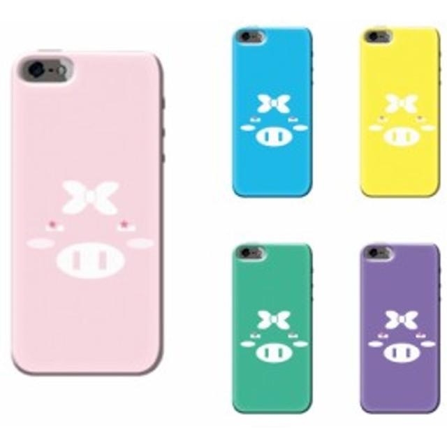 02db85ea42 iPhone SE ケース iPhone SE スマホケース ブタアップ 送料無料 アイフォン SE ハードケース docomo