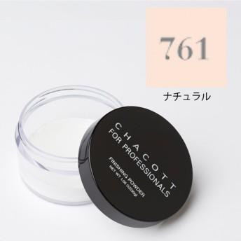 【オンワード】 Chacott Cosmetics(チャコット コスメティクス) フィニッシングパウダー 【ナチュラル】 (30g) - - レディース 【送料無料】
