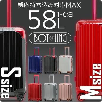 【Botung】スーツケース 軽量 ダブルキャスター 8輪 TSAロック 機内持込S M L LL ファスナータイプ キャリーバッグ キャリーケース