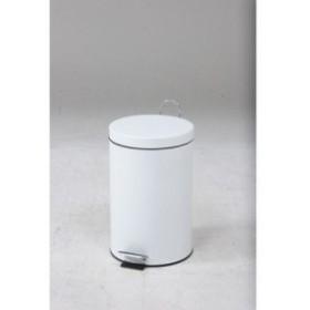 ゴミ箱 ごみ箱 ダストボックス くずかご キッチン リビング おしゃれ カフェ スリム ペダル 12L ホワイト 白 12リットル ふた付き 蓋付