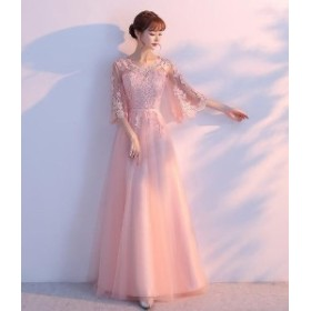 ドレス イブニングドレス パーティードレス ロングドレス ラウンドネック 七分袖 フレアスリーブ レース 3572-PK-W