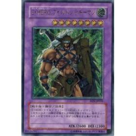 遊戯王 中古ランクB(良い) EEN-JP035 E・HERO ワイルドジャギーマン (アルティメットレア) ELEMENTAL ENERGY