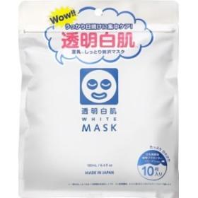 全国350円発送 石澤研究所 透明白肌 ホワイトマスクN(10枚入