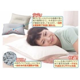 いつでも快適温度で安眠枕(55903-000)