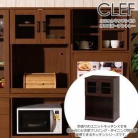 食器棚 おしゃれ 北欧 激安 キッチン 収納 棚 ラック 木製 レンジ台 ロータイプ コンパクト ミニ 調味料 小型 小さいサイズ 一人暮らし