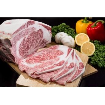 佐賀県産黒毛和牛(ロース)焼肉用 450g