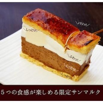 サンマルク 5つの食感が楽しめるフランス伝統スイーツケーキ キャラメル ギフト
