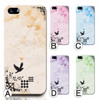 スマホカバー ハード スマホケース ほぼ全機種対応 iPhone XPERIA Galaxy 鳩 ロマンチック / RB-678-1