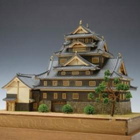 ウッディジョー 1/150 木製模型 岡山城木製組立キット 【返品種別B】