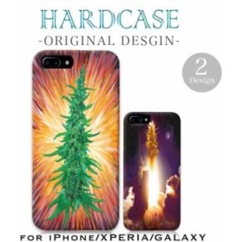 iPhoneX/XS/XSMax/XR iPhone8/8Plus iPhone7/7Plus ハードケース スマホ ガンジャ マリファナ weed 420 smoke ジョイント joint バッズ