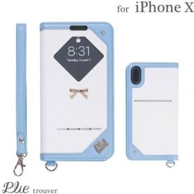 [iPhone X専用]trouver Plie(トルヴェ プリエ)窓付きダイアリーケース 276-888513 ホワイト/スカイブルー