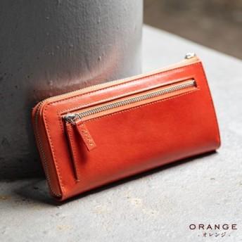 【新作】L字ファスナー 長財布 スキミング防止機能付き オレンジ RFID【送料無料】