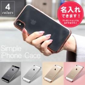 iphone iphonexs xs max アイフォンXS iphoneXR XR ケース アイフォン8ケース クリア カバー 透明 刻印 名入れ iphoneケース